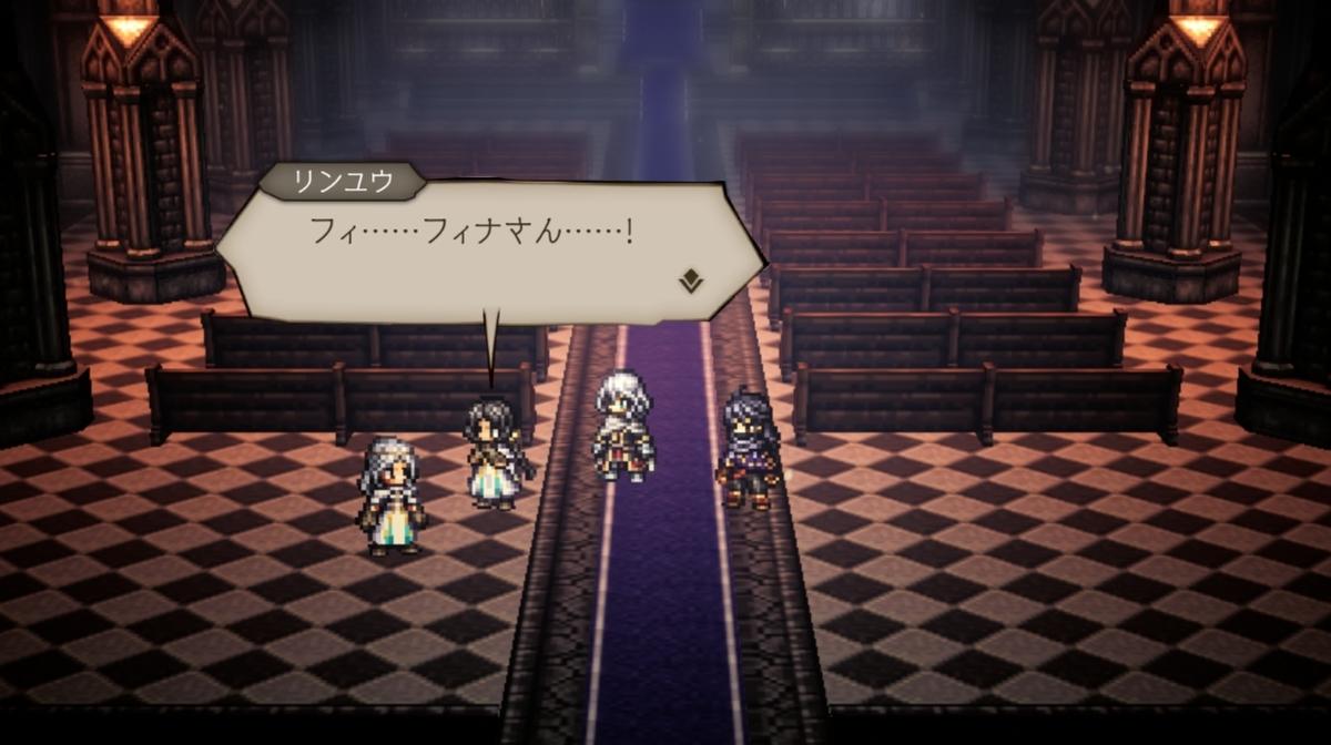 f:id:dashimaki_tmg:20210818132042j:plain