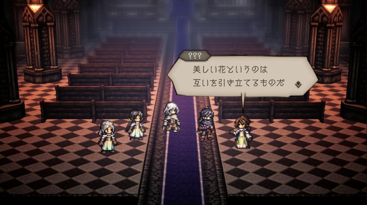 f:id:dashimaki_tmg:20210818132120j:plain