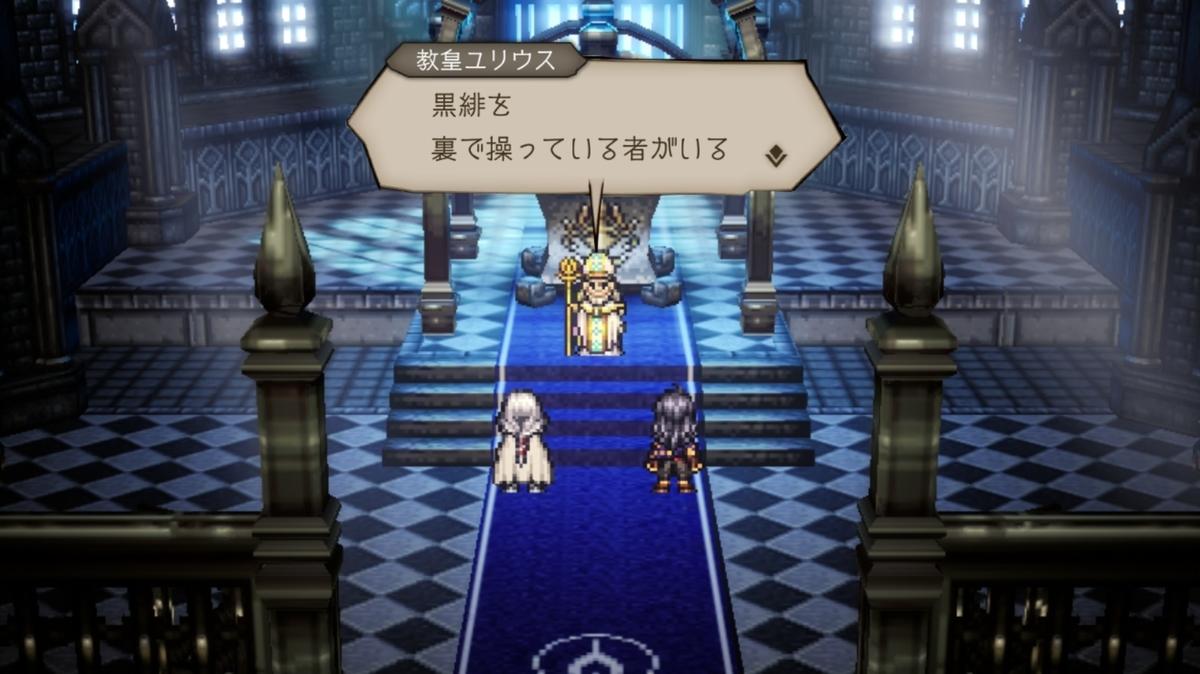 f:id:dashimaki_tmg:20210818132222j:plain