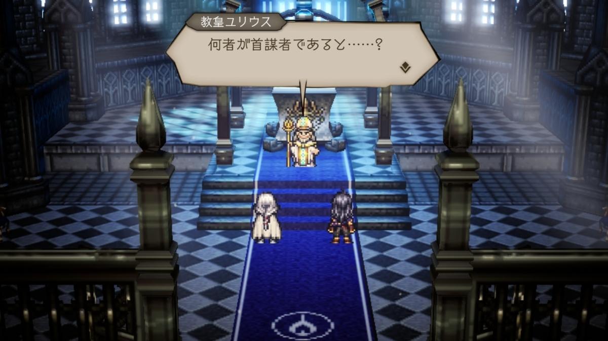 f:id:dashimaki_tmg:20210818132344j:plain