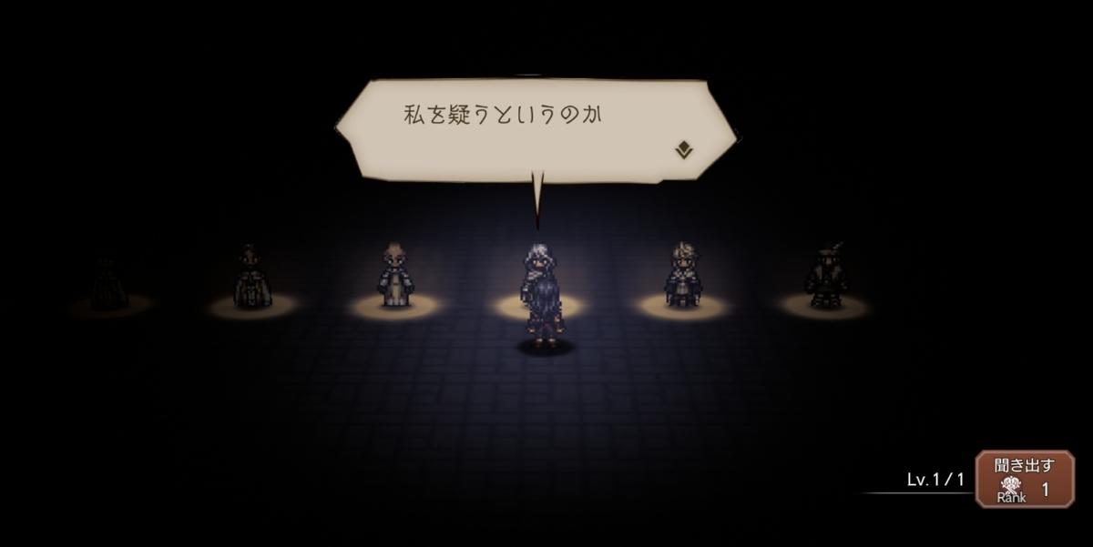 f:id:dashimaki_tmg:20210818132359j:plain