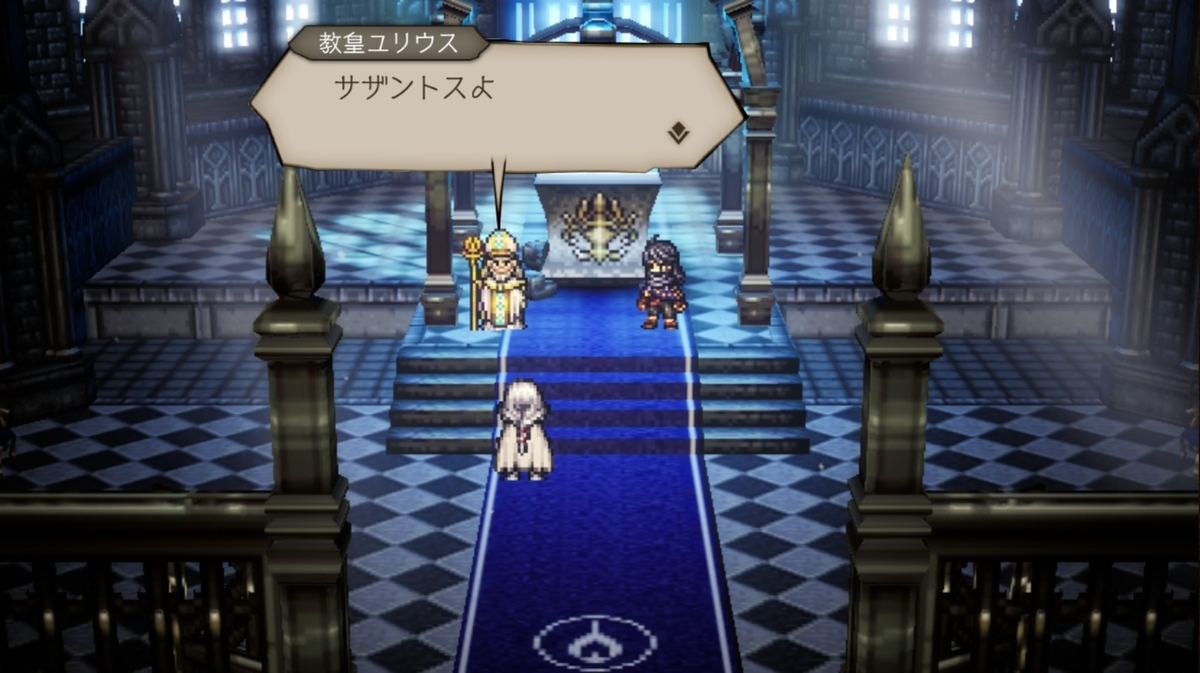 f:id:dashimaki_tmg:20210818132424j:plain