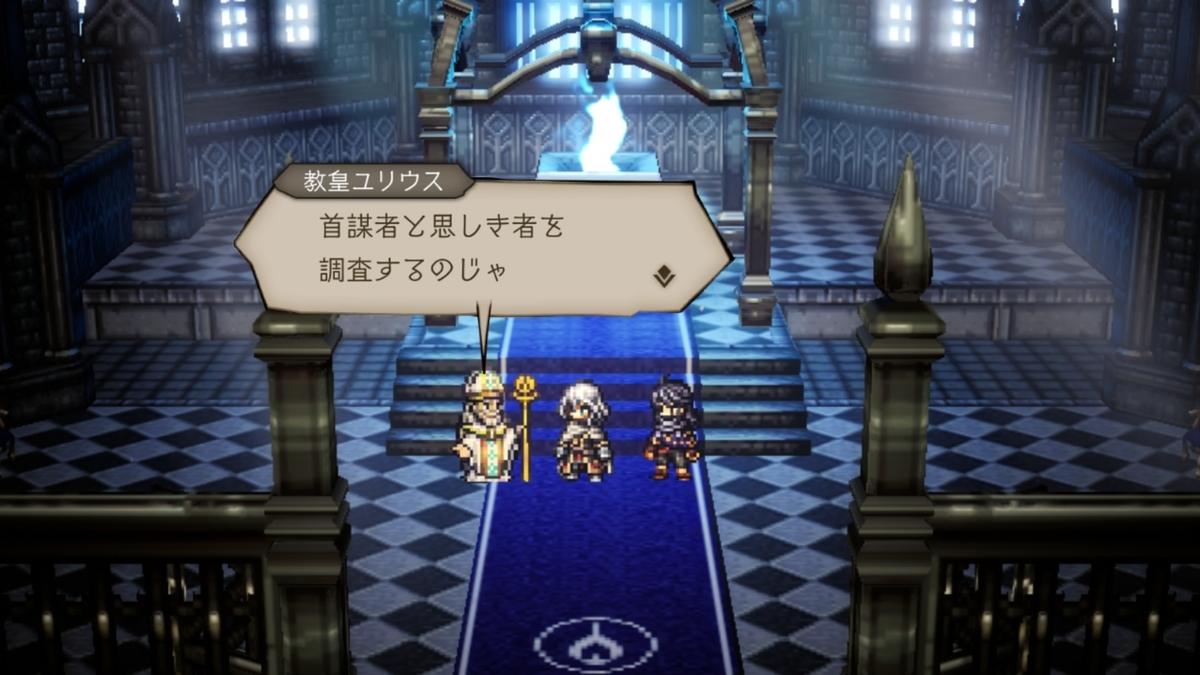 f:id:dashimaki_tmg:20210818132440j:plain