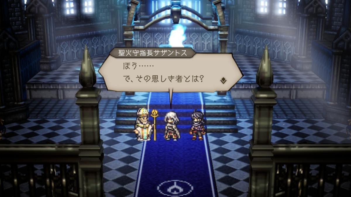 f:id:dashimaki_tmg:20210818132456j:plain