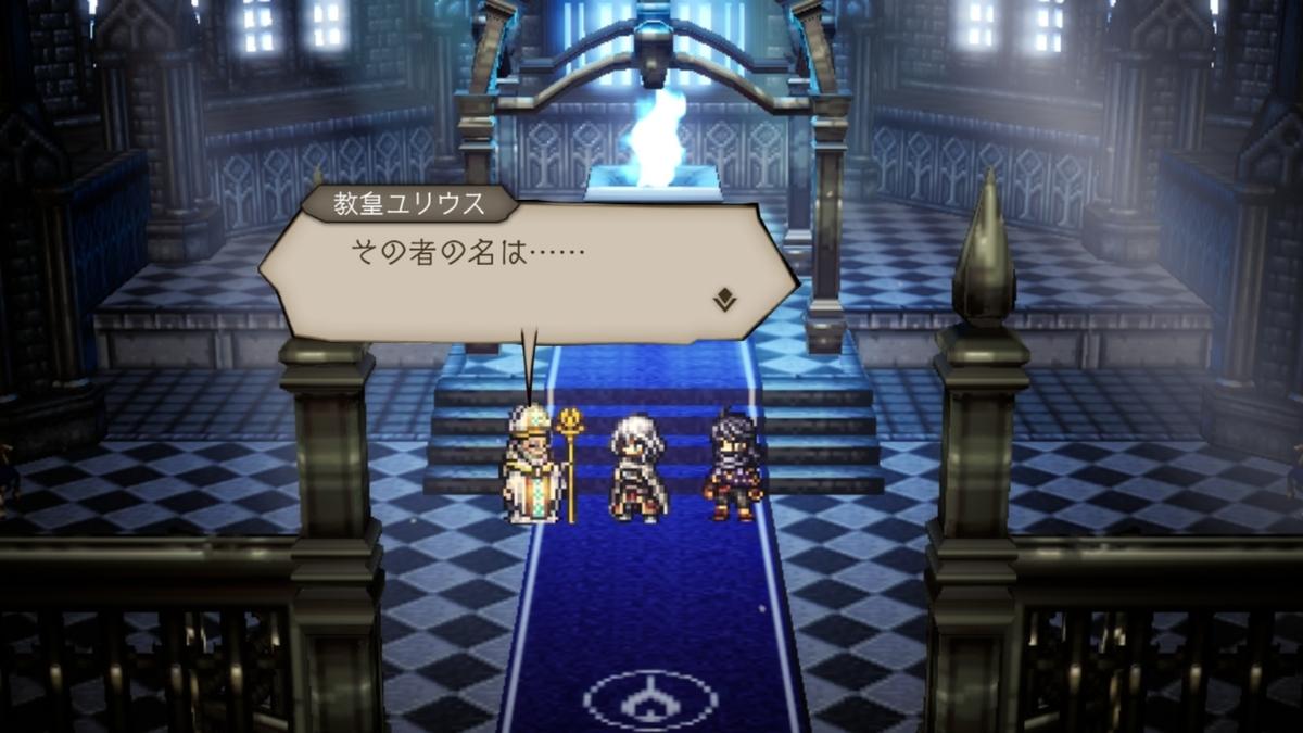 f:id:dashimaki_tmg:20210818132515j:plain