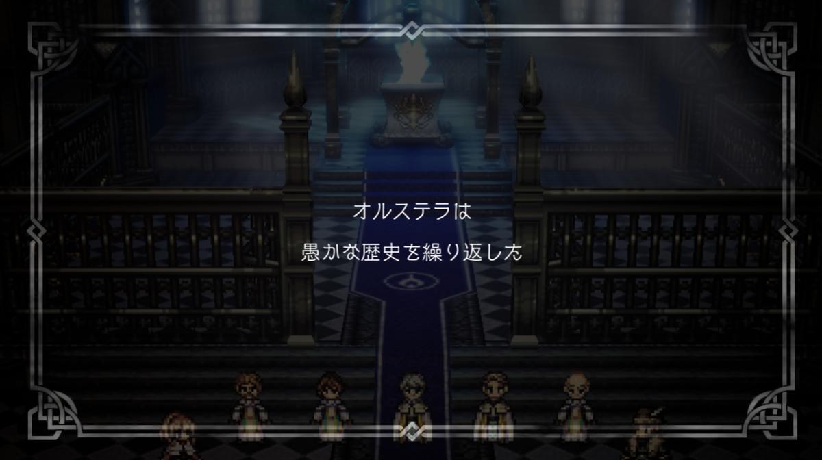 f:id:dashimaki_tmg:20210818132600j:plain