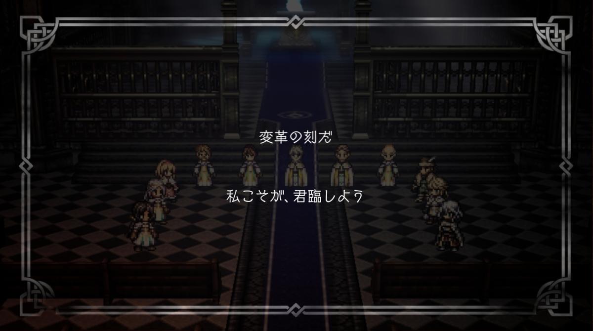 f:id:dashimaki_tmg:20210818132613j:plain