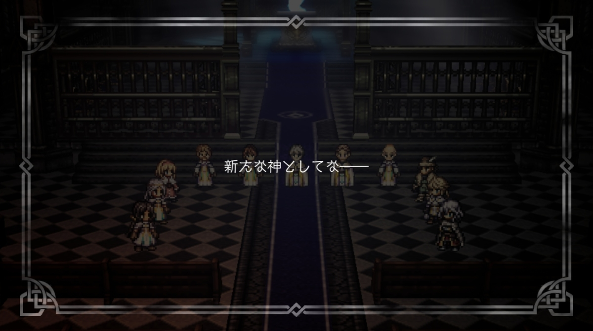 f:id:dashimaki_tmg:20210818132634j:plain