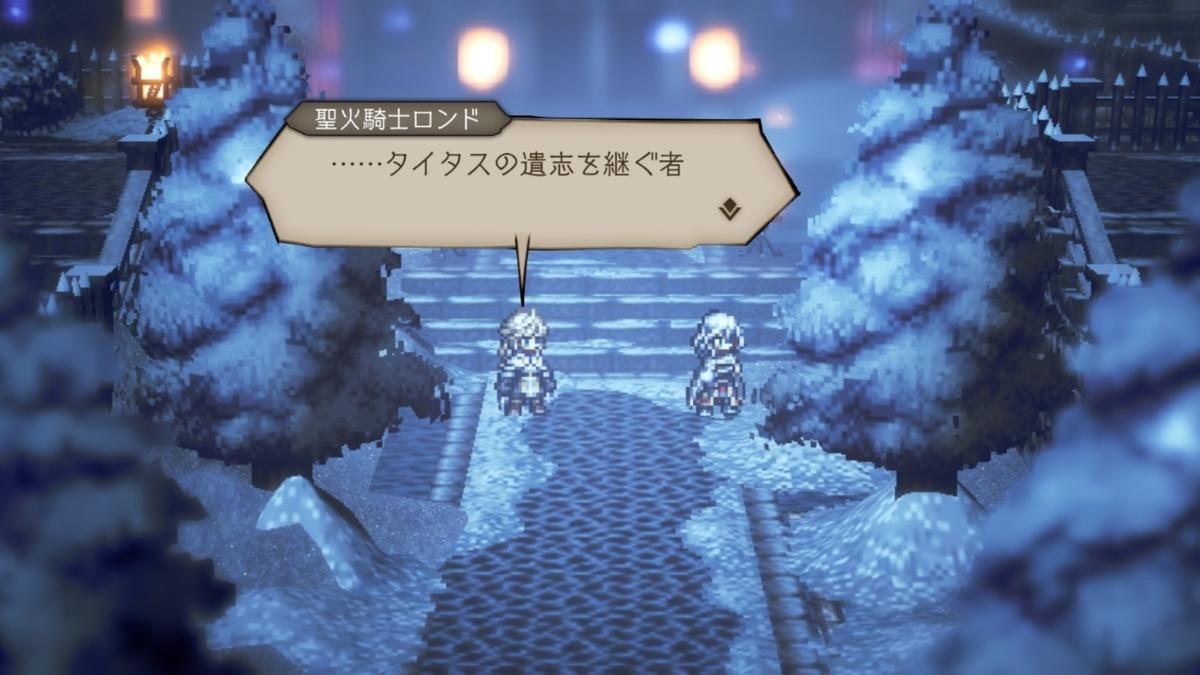 f:id:dashimaki_tmg:20210825150004j:plain
