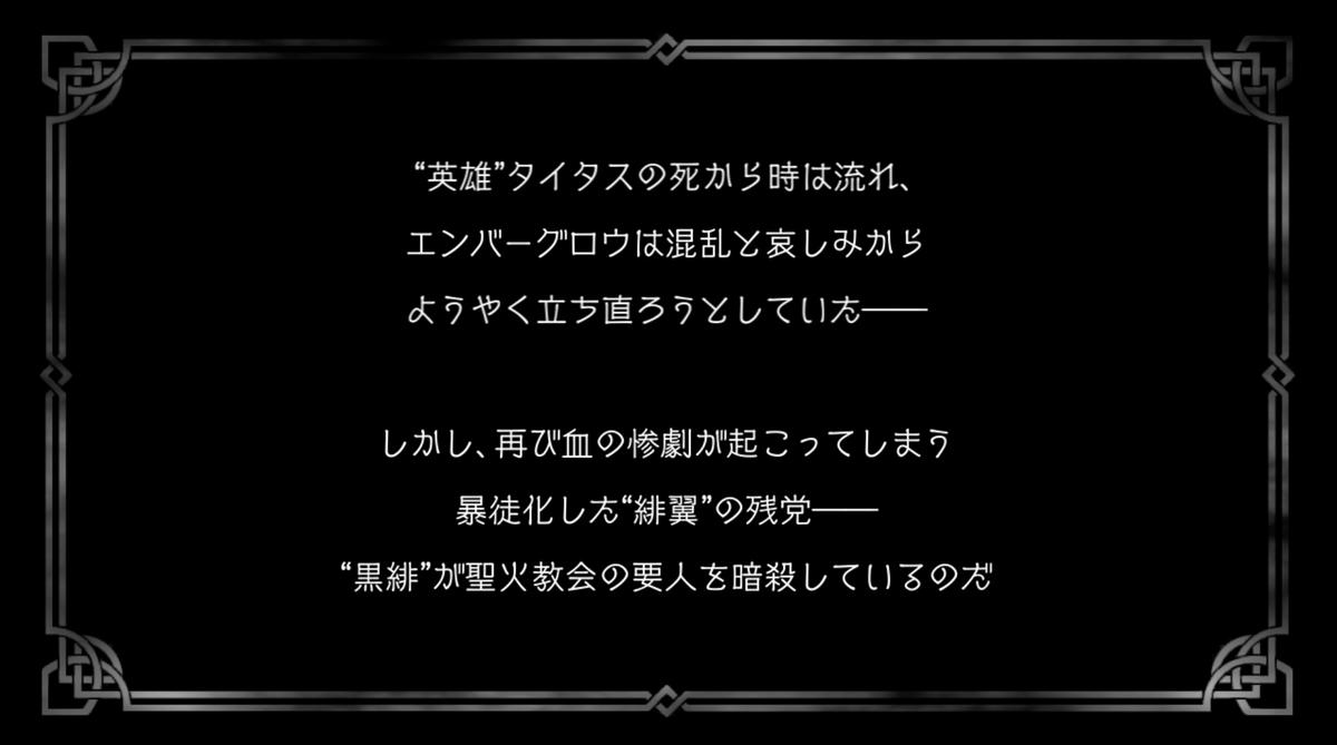 f:id:dashimaki_tmg:20210825150020j:plain