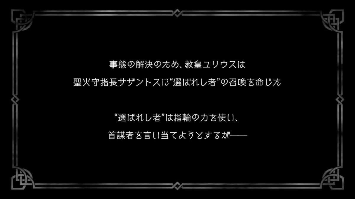 f:id:dashimaki_tmg:20210825150033j:plain