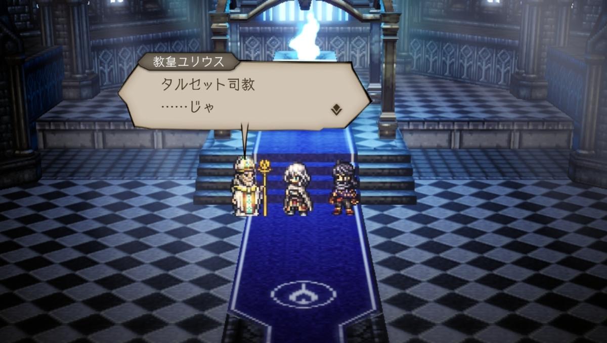 f:id:dashimaki_tmg:20210825150104j:plain