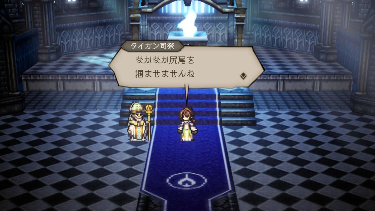 f:id:dashimaki_tmg:20210825150125j:plain