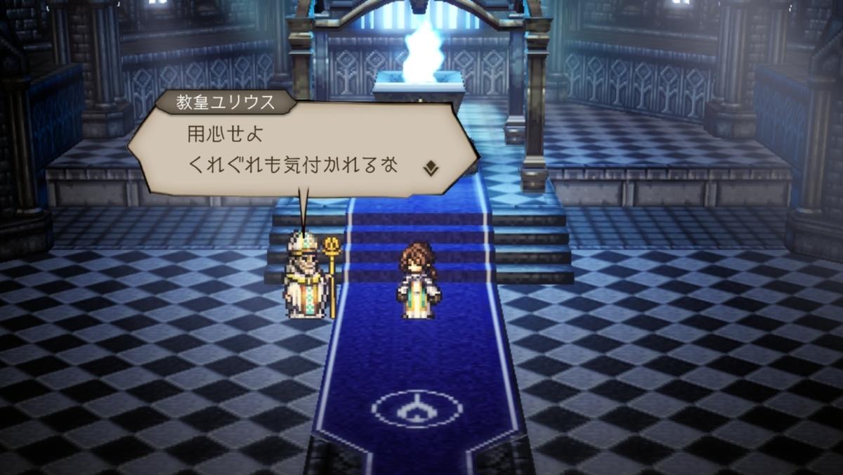 f:id:dashimaki_tmg:20210825150141j:plain