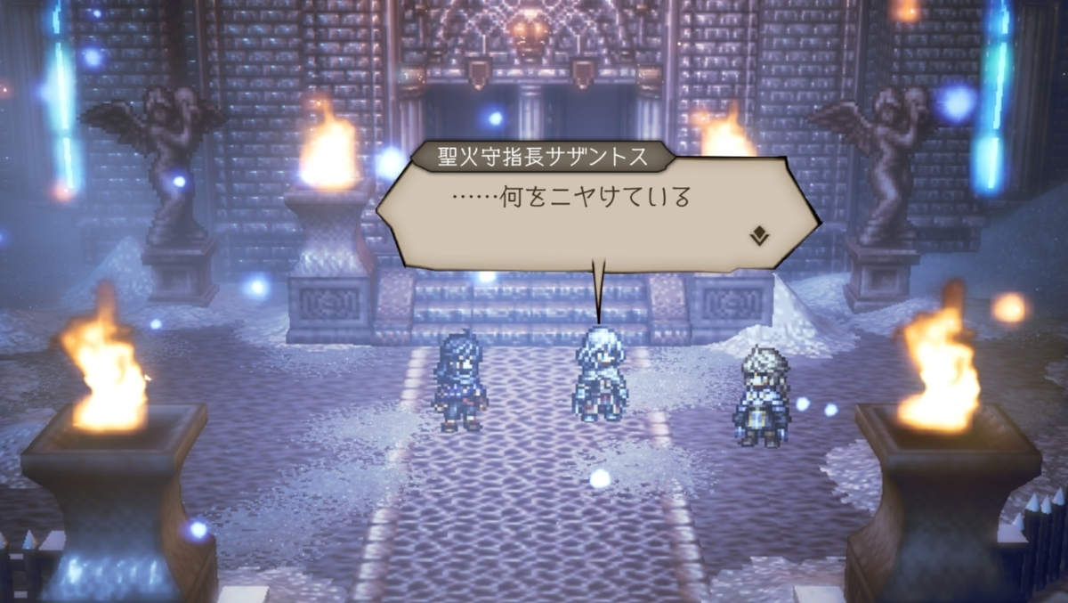 f:id:dashimaki_tmg:20210825152814j:plain