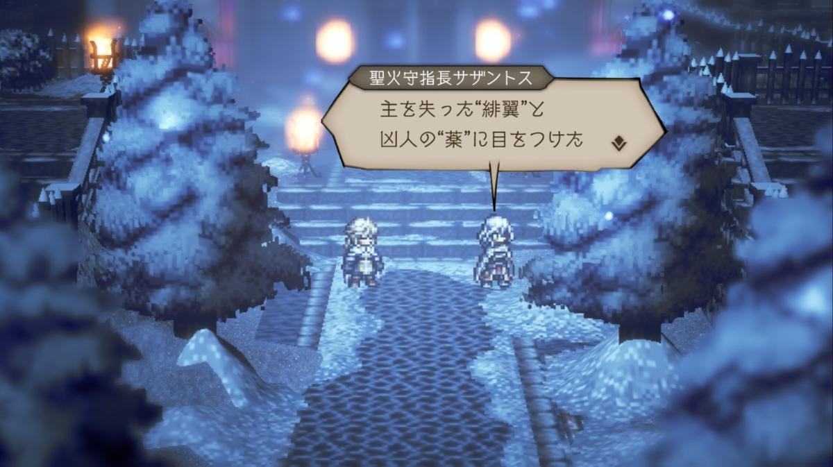 f:id:dashimaki_tmg:20210825153153j:plain