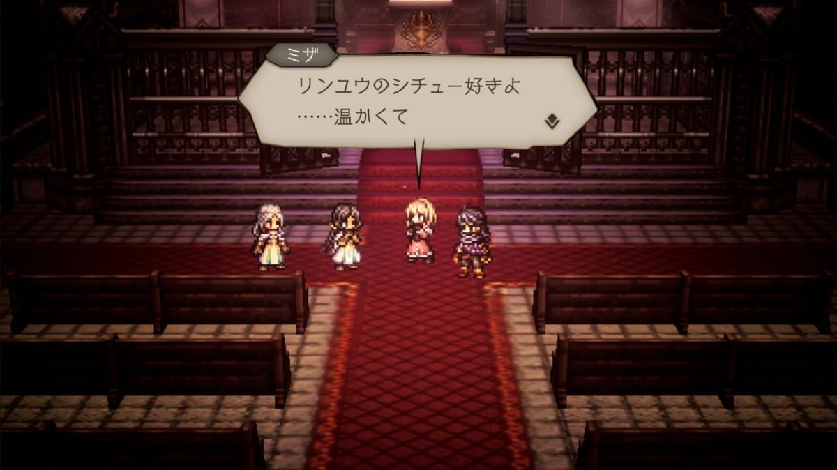 f:id:dashimaki_tmg:20210825153317j:plain