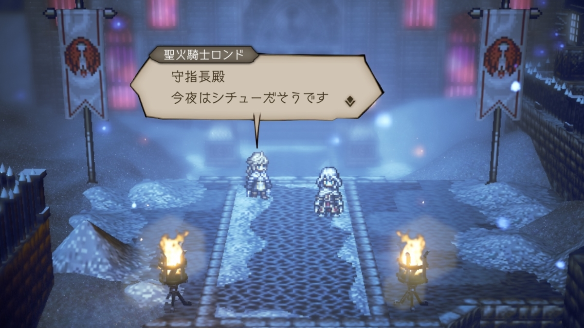 f:id:dashimaki_tmg:20210825153415j:plain