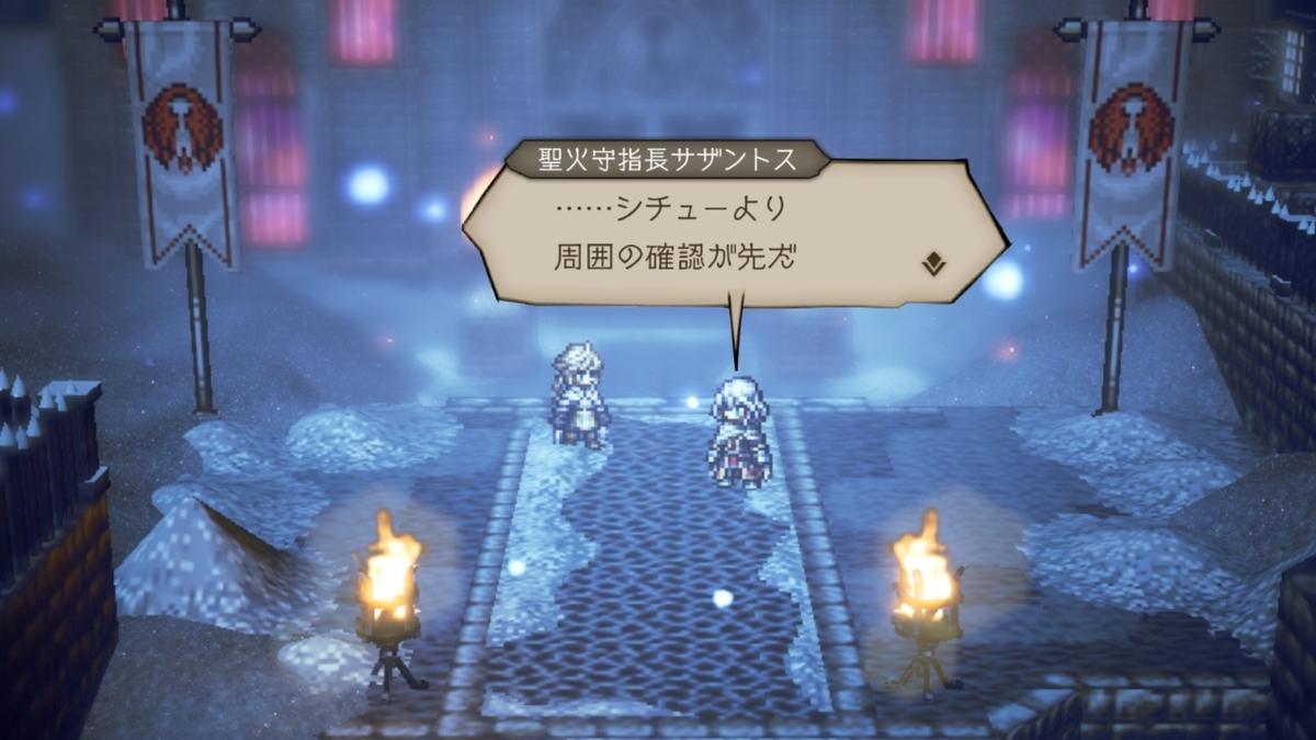 f:id:dashimaki_tmg:20210825153428j:plain