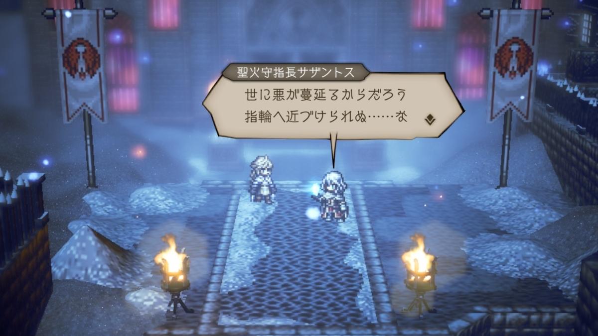 f:id:dashimaki_tmg:20210825153450j:plain