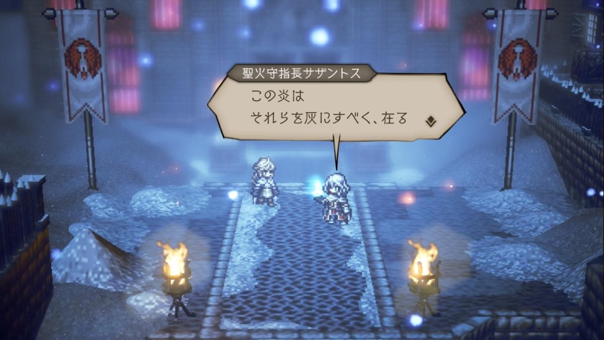 f:id:dashimaki_tmg:20210825153504j:plain