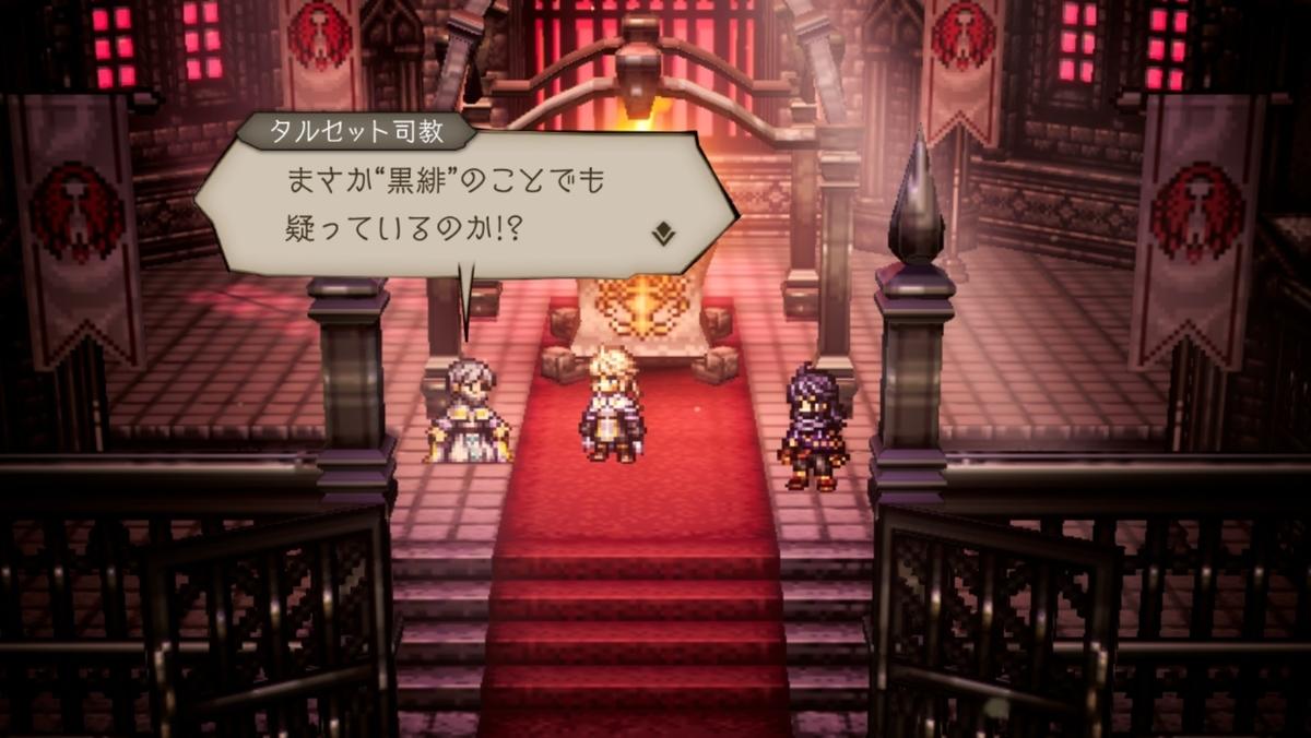 f:id:dashimaki_tmg:20210825153940j:plain