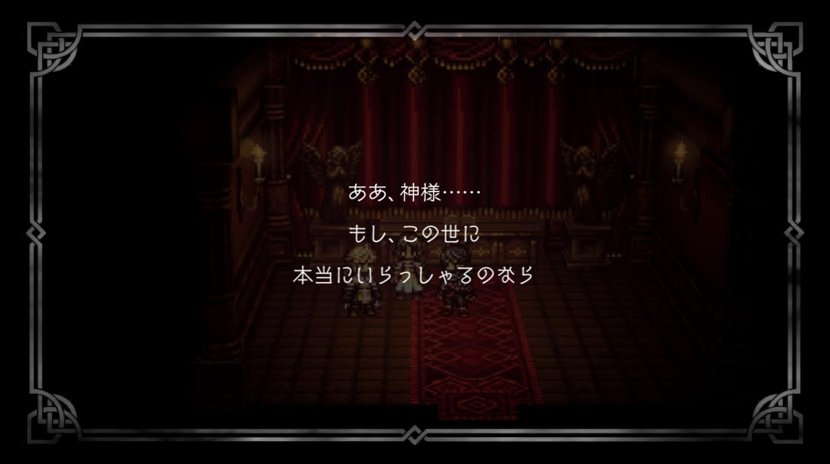 f:id:dashimaki_tmg:20210825154025j:plain