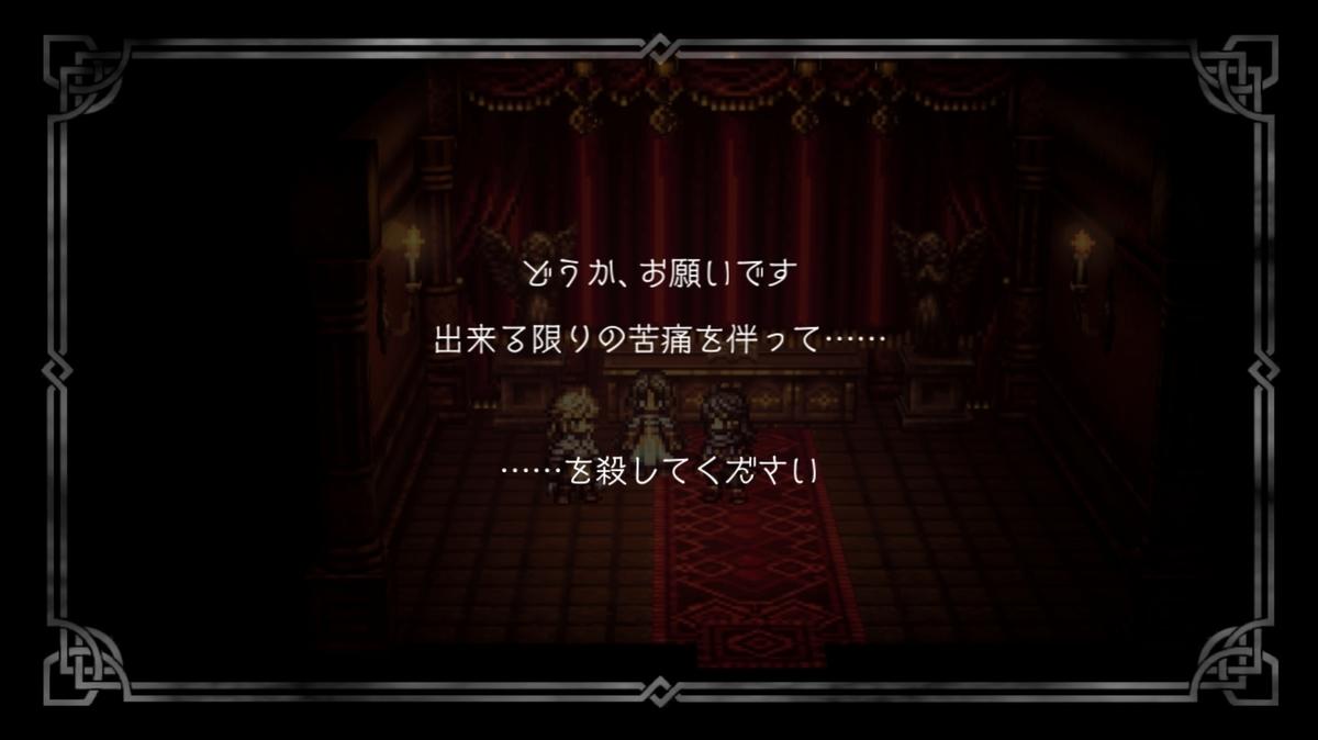 f:id:dashimaki_tmg:20210825154037j:plain