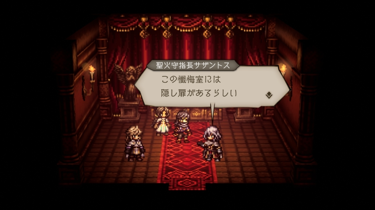 f:id:dashimaki_tmg:20210825154114j:plain
