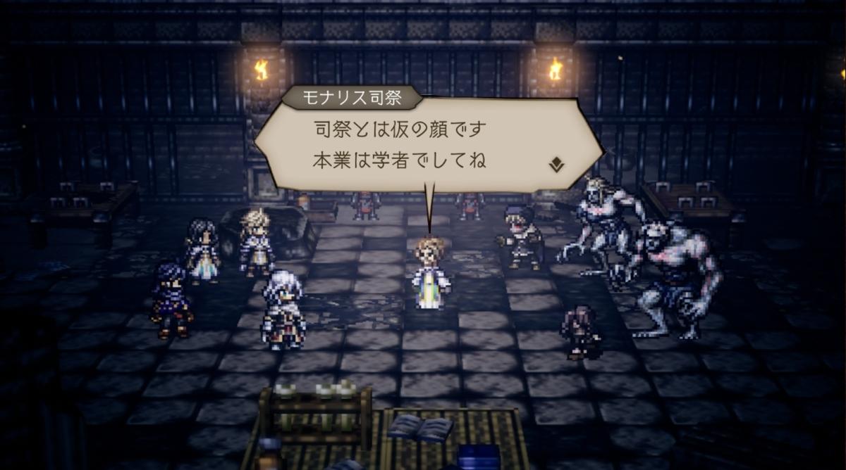 f:id:dashimaki_tmg:20210825154226j:plain