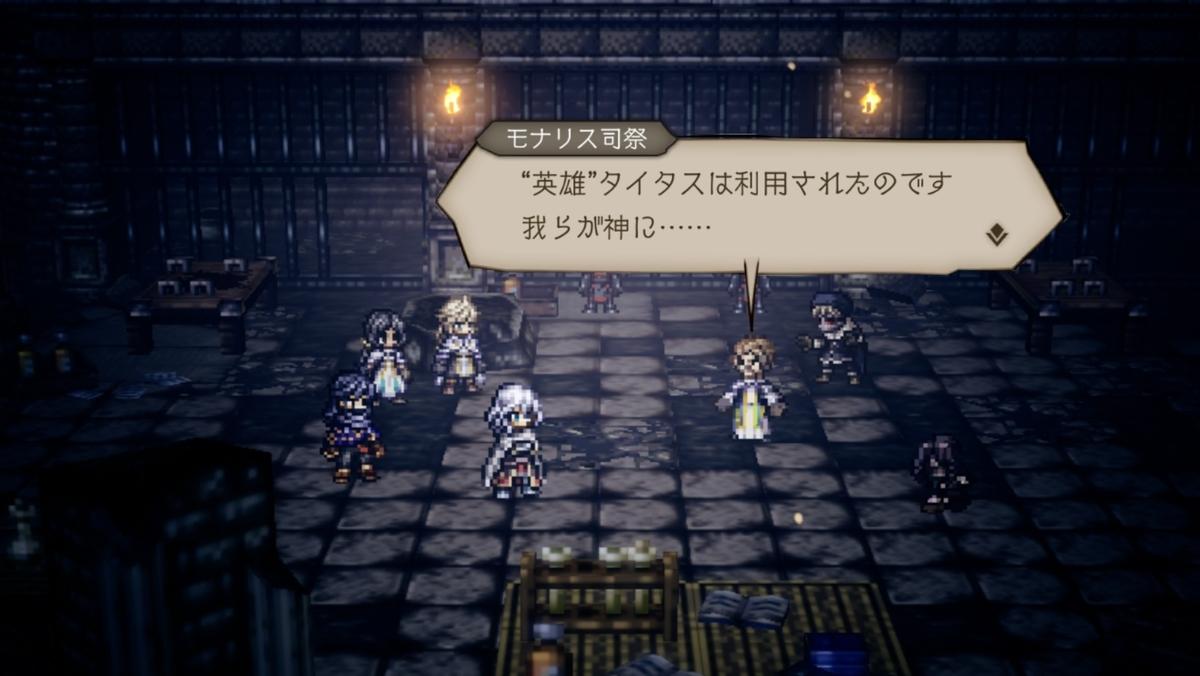 f:id:dashimaki_tmg:20210825154241j:plain