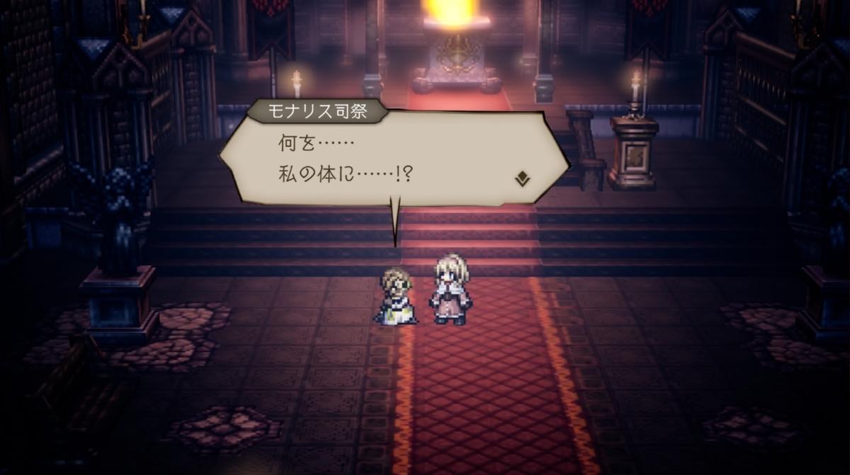 f:id:dashimaki_tmg:20210825154458j:plain