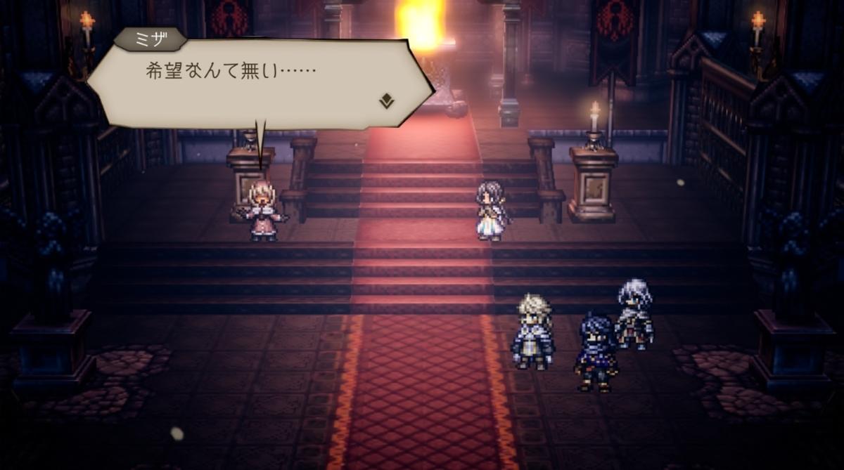 f:id:dashimaki_tmg:20210825154629j:plain