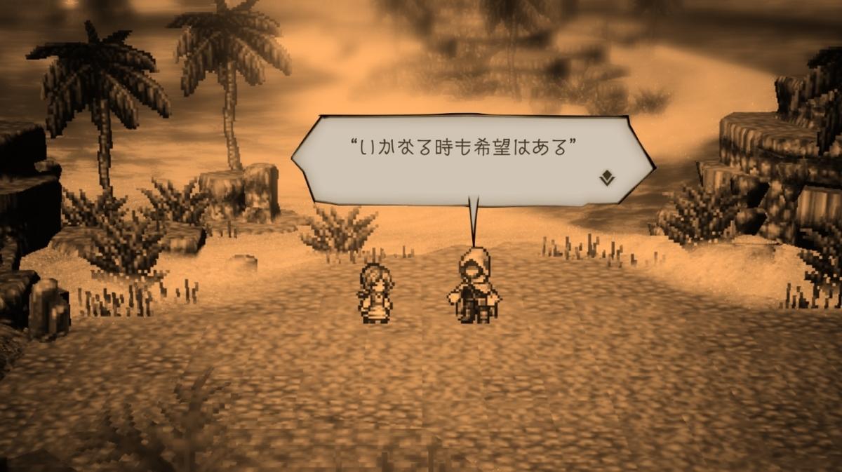 f:id:dashimaki_tmg:20210825154704j:plain