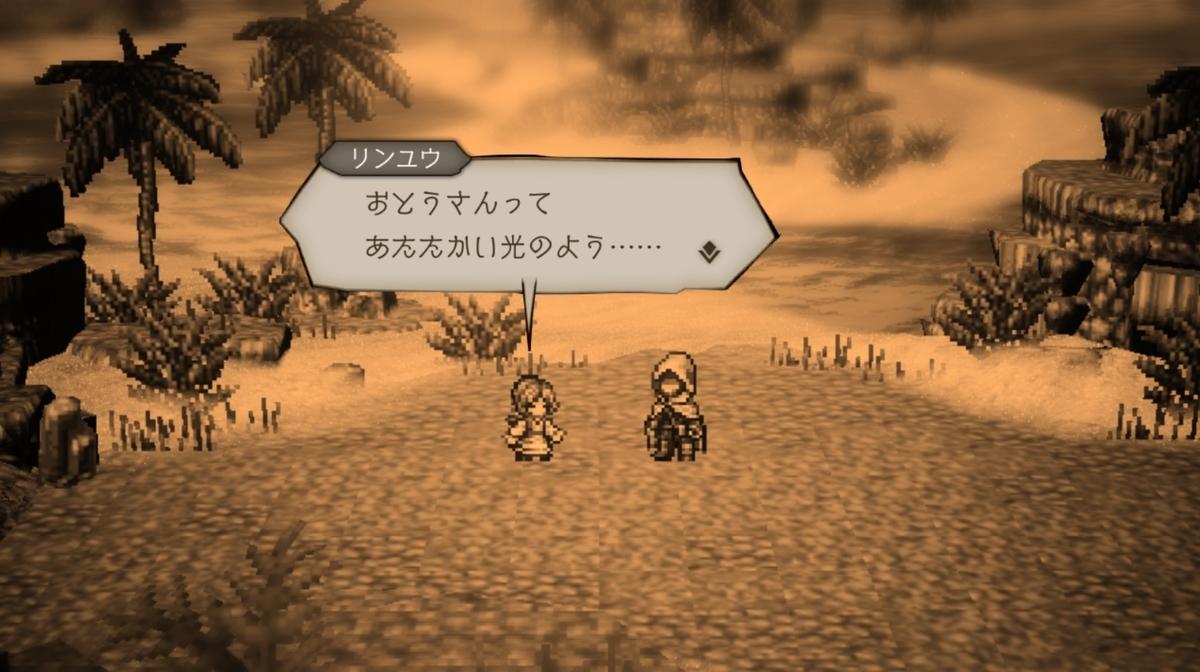 f:id:dashimaki_tmg:20210825154716j:plain