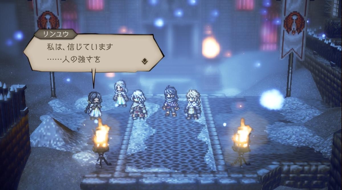 f:id:dashimaki_tmg:20210825154744j:plain