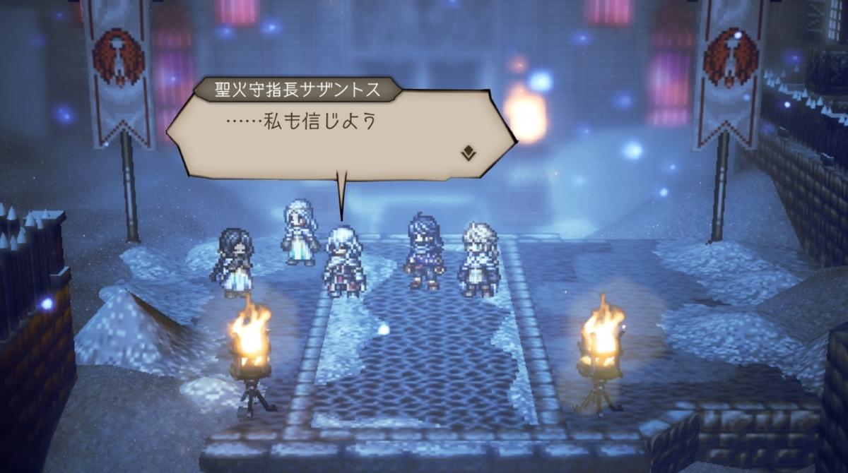 f:id:dashimaki_tmg:20210825154802j:plain