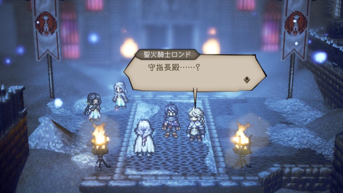 f:id:dashimaki_tmg:20210825154827j:plain