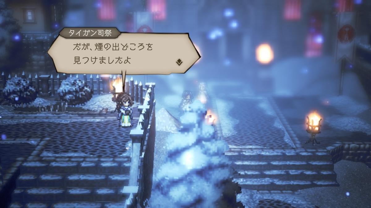 f:id:dashimaki_tmg:20210825154913j:plain