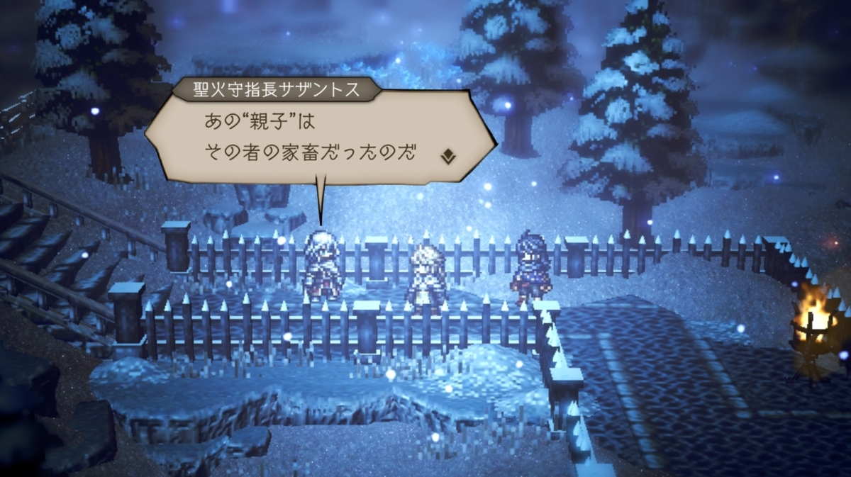 f:id:dashimaki_tmg:20210825155006j:plain