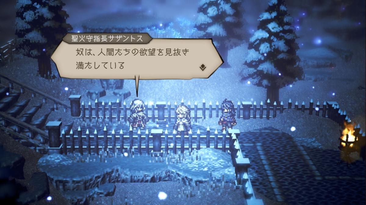 f:id:dashimaki_tmg:20210825155018j:plain