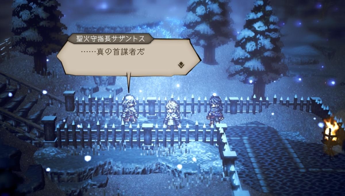f:id:dashimaki_tmg:20210825155038j:plain