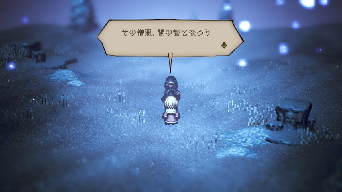 f:id:dashimaki_tmg:20210825155055j:plain