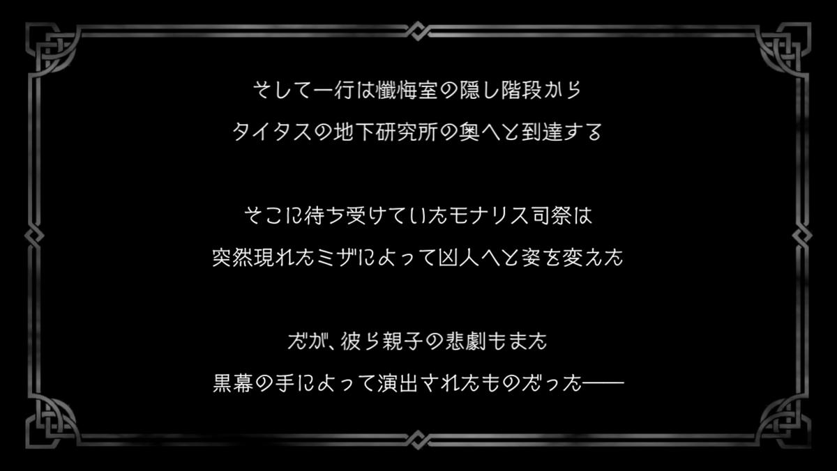 f:id:dashimaki_tmg:20210901095818j:plain
