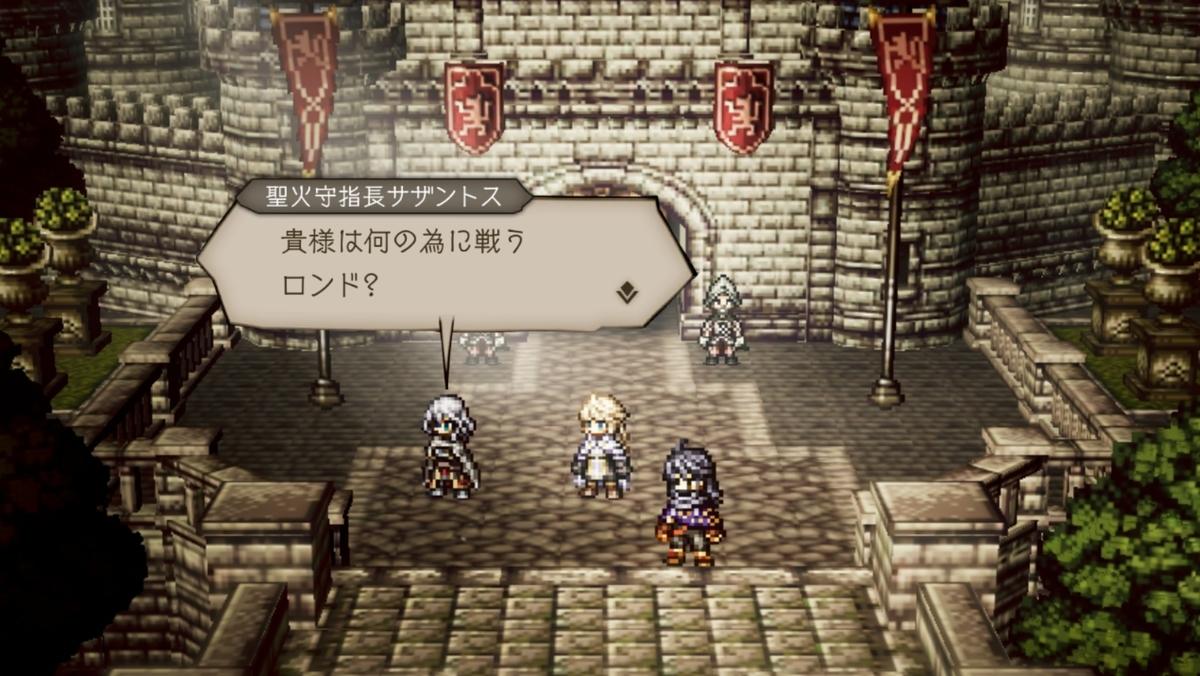 f:id:dashimaki_tmg:20210901095948j:plain