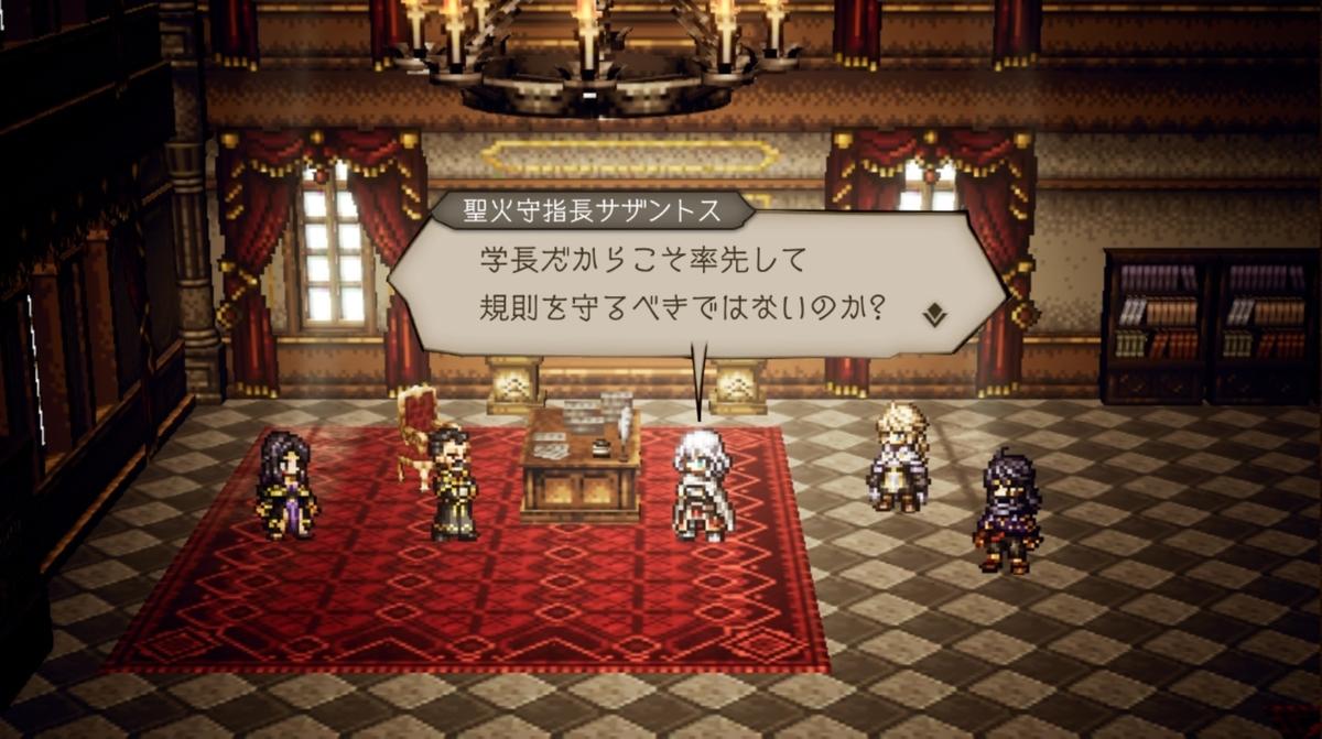 f:id:dashimaki_tmg:20210901100224j:plain