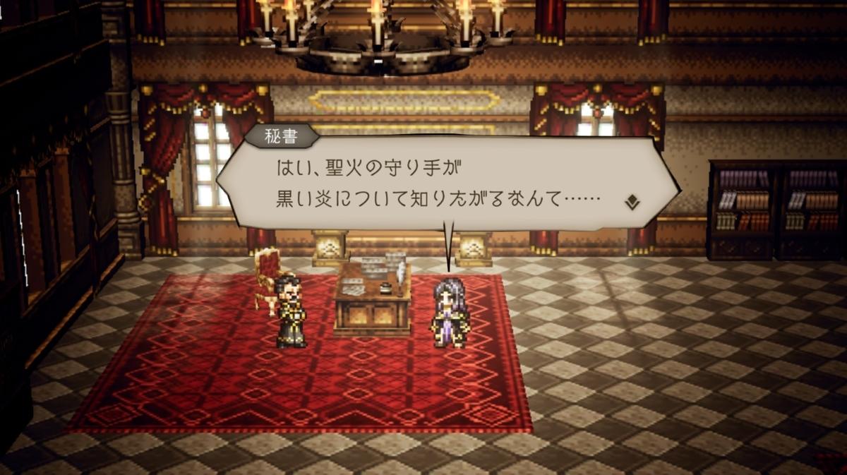 f:id:dashimaki_tmg:20210901100301j:plain