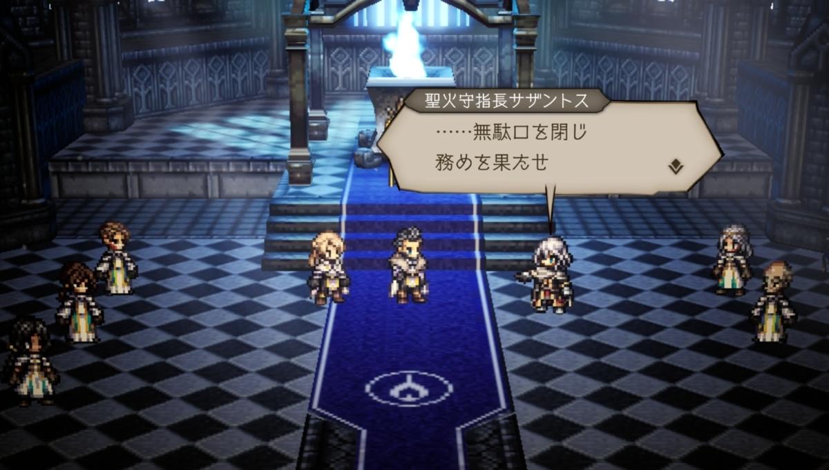 f:id:dashimaki_tmg:20210901100617j:plain