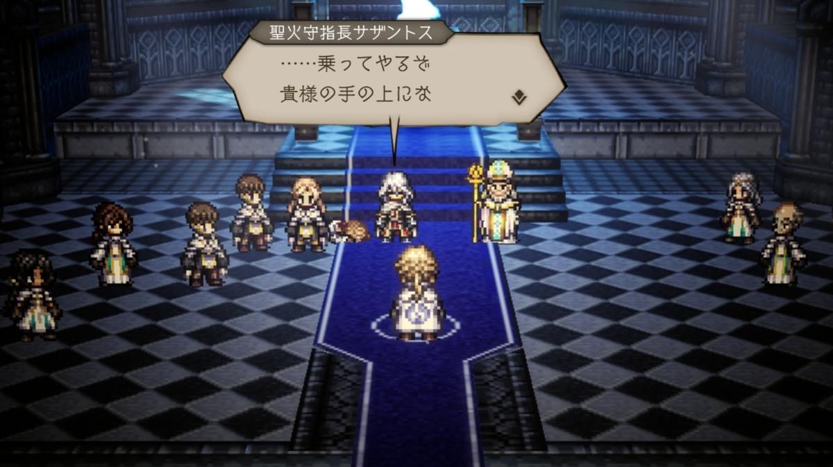 f:id:dashimaki_tmg:20210901100732j:plain