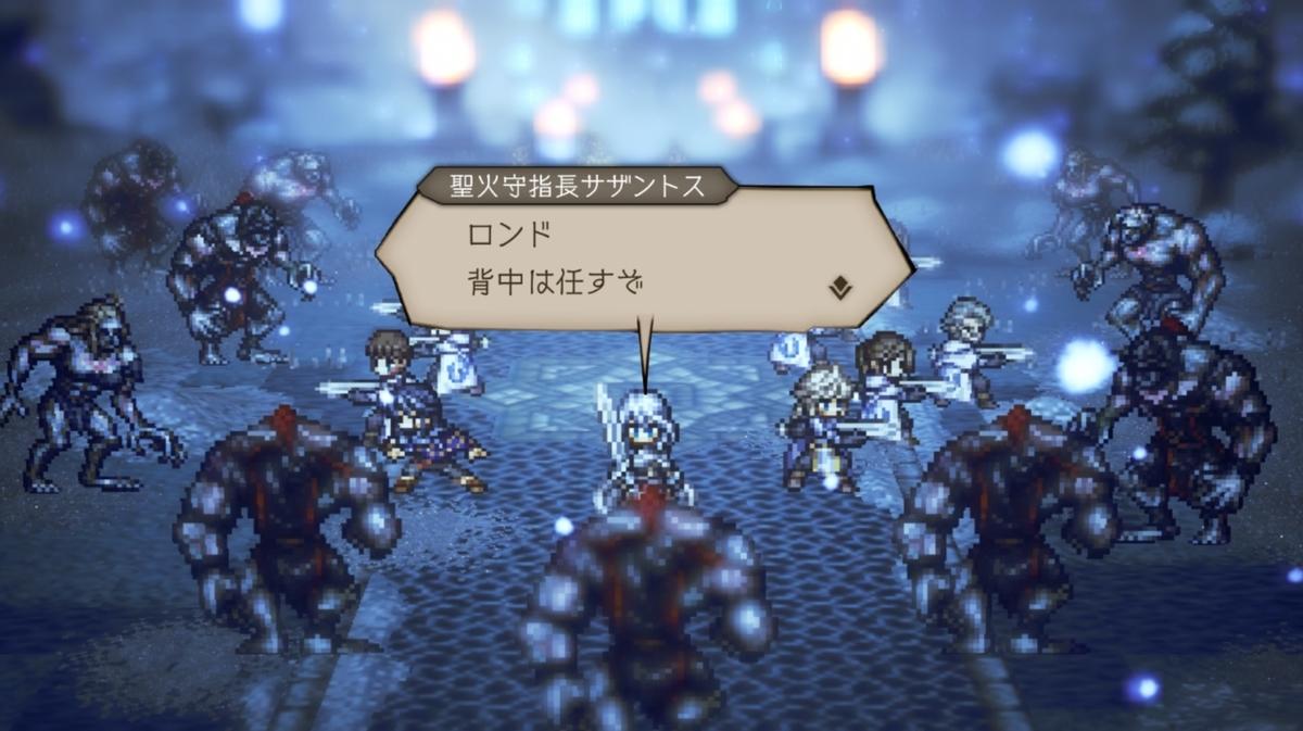 f:id:dashimaki_tmg:20210901100801j:plain